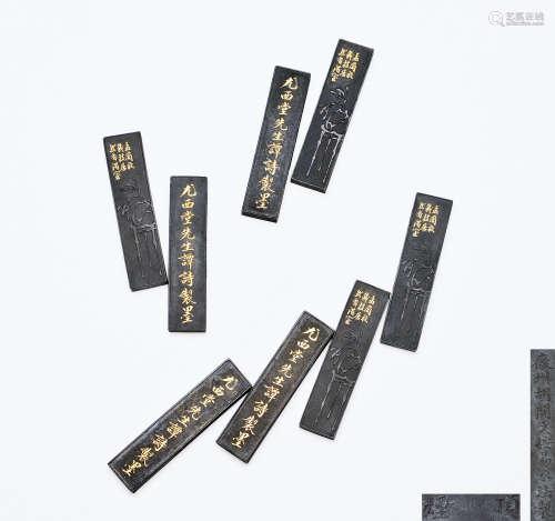 清晚期 胡开文制尤西堂先生谭诗制墨 (一套八方)