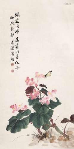 潘然(1907~1981) 蝴蝶海棠 镜心 设色纸本