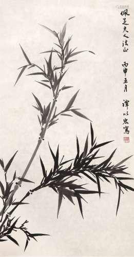 谭以宏(近现代) 竹 镜心 水墨纸本