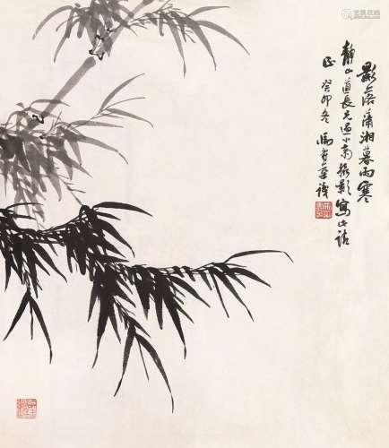 马寿华(1893~1977) 竹石图 镜心 水墨纸本