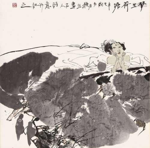 王颖生(b.1963) 梦里河塘 镜心 设色纸本