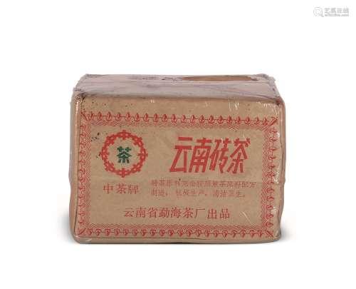 90年代 中茶砖