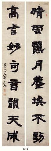 邓石如(1743-1805) 书法对联 纸本水墨 立轴