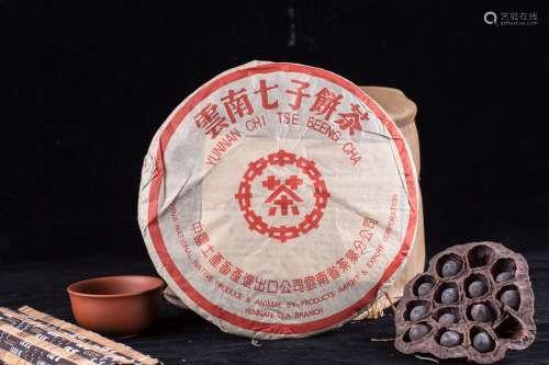 口碑好茶 2004年中茶红印普洱熟茶(7片)