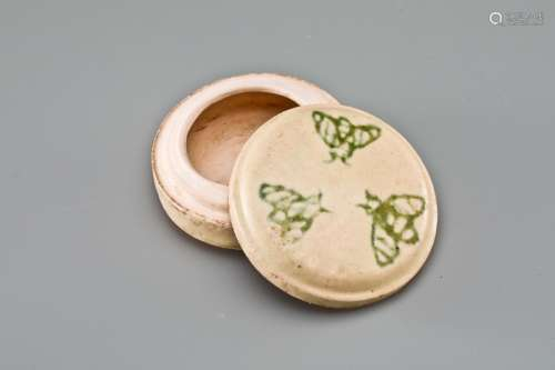 GONGXIAN KILN COLOR PAINTING BUTTERFLY CASE WITH COVER