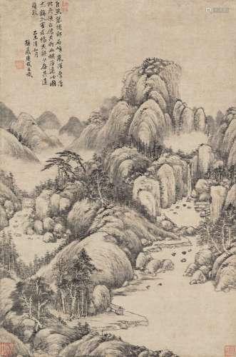唐岱(1673~1752) 1715年作 烟浮远岫图 立轴 水墨纸本