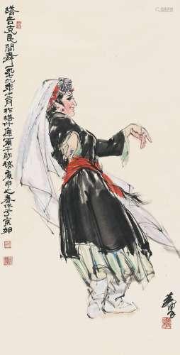 黄胄(1925~1997) 1980年作 塔吉克民间舞 镜心 设色纸本