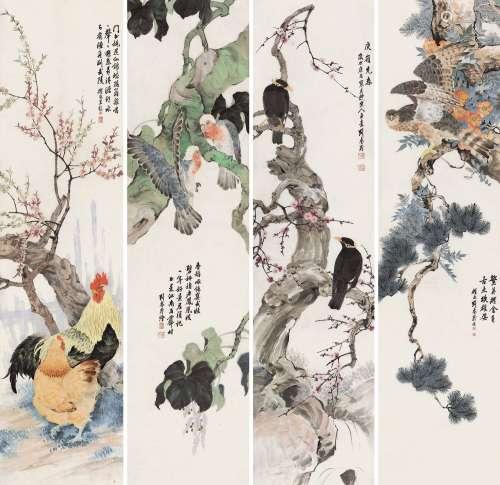 刘奎龄(1885~1967) 花鸟 立轴 四屏 设色纸本