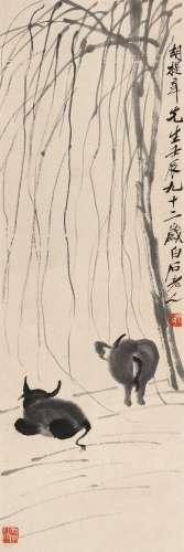 齐白石(1864~1957) 1952年作 牧牛图 立轴 水墨纸本