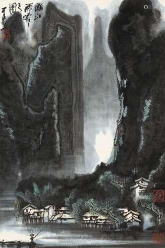李可染(1907~1989) 漓江雨霁 立轴 设色纸本