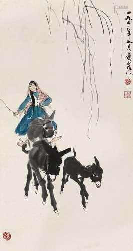 黄胄(1925~1997) 1961年作 赶驴图 立轴 设色纸本