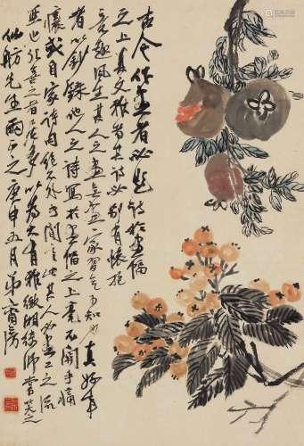 齐白石(1864~1957) 1920年作 石榴枇杷图 立轴 设色纸本