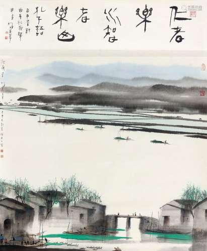 杨明义 2004年作 江南春 镜心 设色纸本