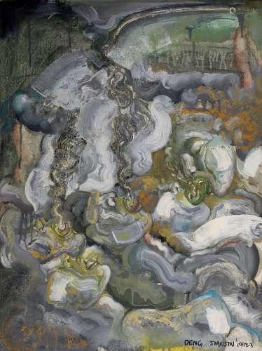 邓箭今(b.1961) 1998年作 梦境 布面 油画
