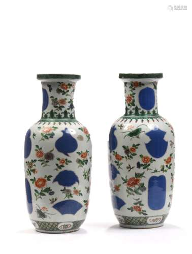 Chine, 1ère moitié du XXe sièclePaire de vases ...