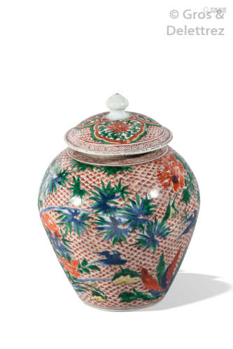 Chine, période Transition, XVIIe siècle Potiche c...