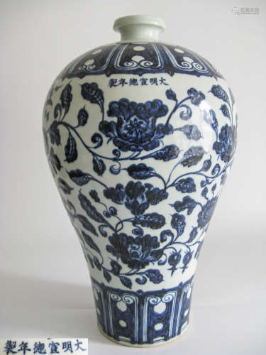 A BLUE AND WHITE VASE WITH XUANDE MARK
