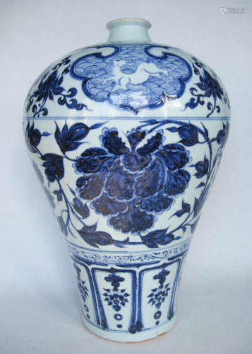 A BLUE AND WHITE MEI VASE