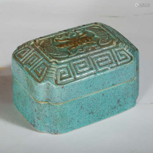 CHINESE ROBIN'S EGG GLAZED PORCELAIN BOX