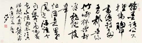 赵冷月(1915~2002) 行书书法 镜片 水墨纸本