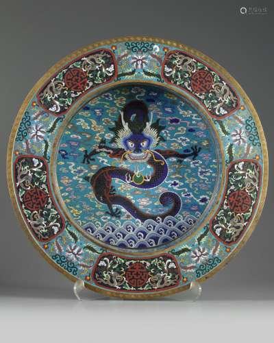 A large Chinese cloisonné enamel 'dragon' basin