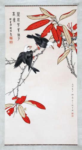 梅兰芳(陈师曾题跋)《红叶双禽》   纸本立轴