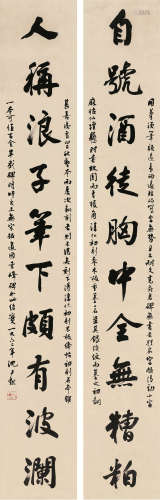 沈尹默 1962年作 书法对联 立轴 水墨纸本