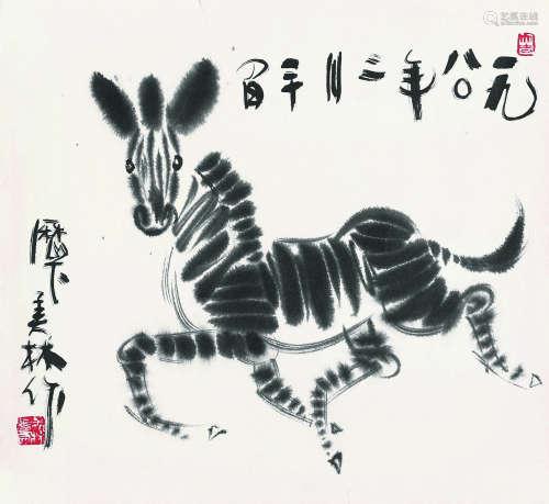 韩美林 斑马 镜片 水墨纸本
