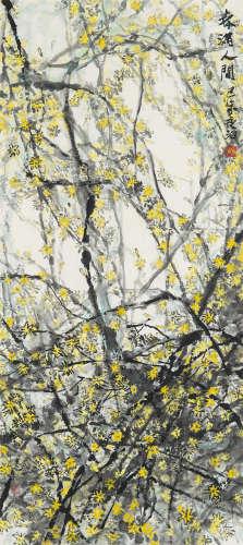 王学仲(1925~2013) 1979年作 春满人间 立轴 设色纸本