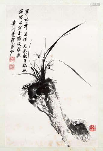 溥佐(1918~2001) 幽篁 立轴 水墨纸本