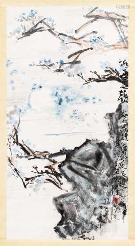 王学仲(1925~2013) 冰雪之韵 立轴 设色纸本