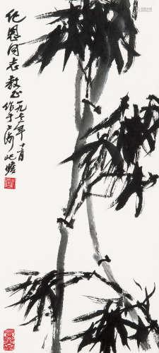 朱屺瞻(1892~1996) 1972年作 墨竹 镜框 水墨纸本