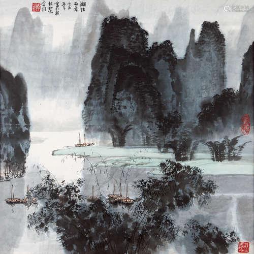 李颖(1934~2004) 1988年作 漓江雨意 镜框 设色纸本