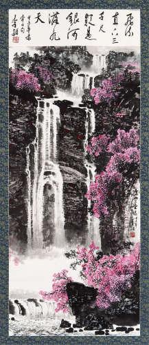李颖(1934~2004) 1984年作 庐山三迭泉 立轴 设色纸本
