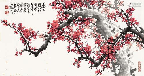 王成喜(b.1940) 1986年作 春上枝头 镜心 设色纸本