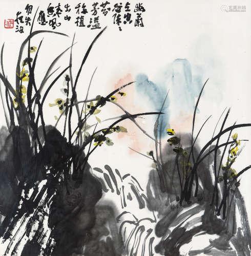 王学仲(1925~2013) 幽兰 镜框 设色纸本