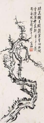 黄宾虹(1865~1955) 墨梅 立轴 水墨纸本