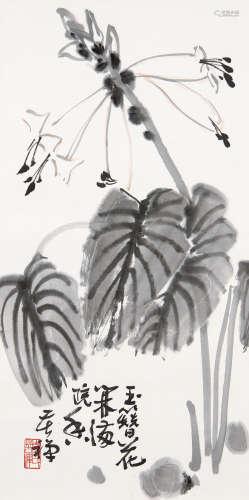 李苦禅 玉簪花开满院香 立轴 水墨纸本