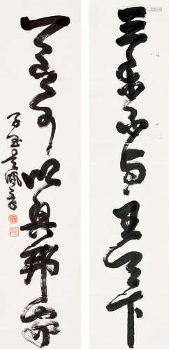 吴佩孚(1874~1939) 草书七言联 立轴 水墨纸本