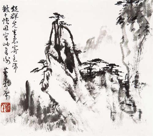 董寿平(1904~1997) 黄山松峰 镜框 水墨纸本