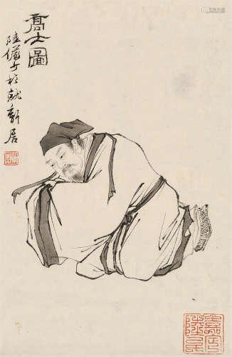 陆俨少(1909~1993) 高士图 镜框 水墨纸本