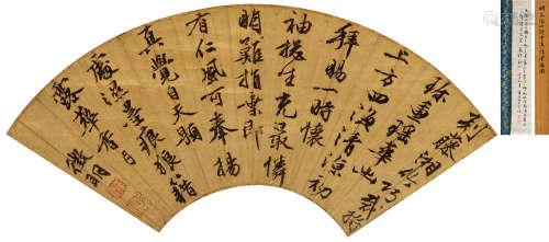 文徵明(1470~1559) 行书七言诗 立轴 纸本水墨