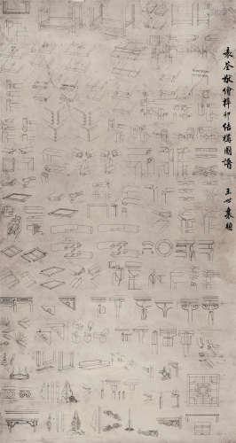 近代   王世襄题跋、夫人袁荃猷绘榫卯结构图谱原稿