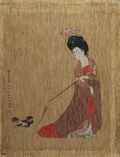 2009年作 天津美院刘峰潮赠王世襄工笔重彩绢本