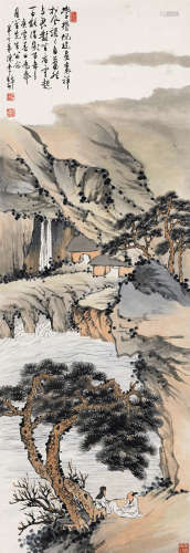陈半丁(1876~1970) 1950年作 坐看云起时 镜芯 纸本设色