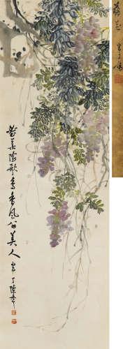 陈半丁(1876~1970) 紫藤 立轴 纸本设色