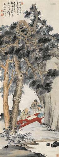 陈半丁(1876~1970) 1944年作 松下文会图 立轴 纸本设色