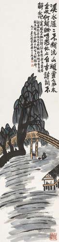 陶博吾(1900~1996) 自古诗词不解愁 立轴 纸本设色