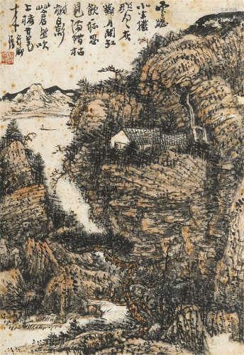 黄秋园(1914~1979) 苍山舟影 镜芯 纸本设色