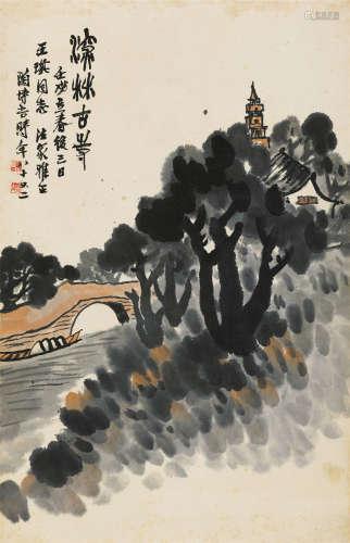 陶博吾(1900~1996) 1982年作 深林古寺 立轴 纸本设色